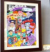 20140728十二年國教學生設計海報作品展:20140728十二年國教學生設計海報作品展 (17).JPG