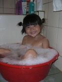 洗澡篇:1142441676.jpg