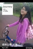 2013 台東:1428589462.jpg