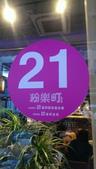 2013_08_18  吾愛吾家 + 下午茶:1122631949.jpg
