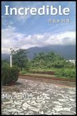 2013 台東:1428589464.jpg