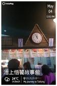 2013 台東:1428589466.jpg