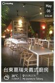 2013 台東:1428589467.jpg