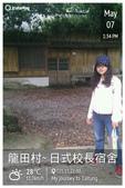 2013 台東:1428589468.jpg