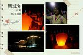 2013 台東:1428589470.jpg
