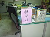 信昌電梯年終尾牙:P1000629.JPG