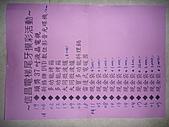 信昌電梯年終尾牙:P1000628.JPG