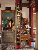 神將和神像:ap_F23_20080507050737604.jpg