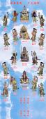 蠻漂亮的神像:166996888_x.jpg