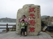 東引風景照:DSC01110.JPG