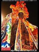 神像:南府千歲