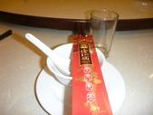 八月二十信昌聚餐:P1030008.JPG