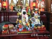 神將和神像:ap_F23_20090722054558626.jpg