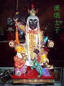 神將和神像:ap_F23_20090722064725475.jpg