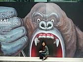 201103 「奇幻‧不思議」:日本3D幻視藝術畫展 (台北場):P1150614.JPG