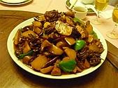 20080719 [新疆菜食記] 阿依蕯:P1040747.JPG