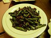 20080719 [新疆菜食記] 阿依蕯:P1040756.JPG