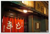 2008京阪木地:0.jpg