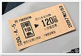 2008京阪木地:19.jpg