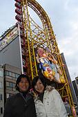 摩天輪幸福之旅:20070310-1.JPG