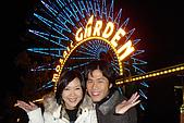 摩天輪幸福之旅:20070311-3.JPG