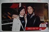摩天輪幸福之旅:20070313-5.JPG