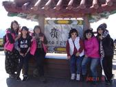 2012-11-15~16 福壽山及武陵農場二日遊:福壽山及武陵農場二日遊 002.JPG