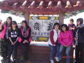 2012-11-15~16 福壽山及武陵農場二日遊:福壽山及武陵農場二日遊 003.JPG