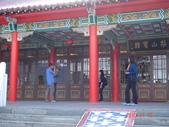 2012-11-15~16 福壽山及武陵農場二日遊:福壽山及武陵農場二日遊 020.JPG