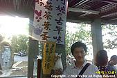 南投一日遊:N20081026339.jpg