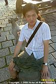 南投一日遊:N20081026356.jpg