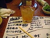 2010 0131-0207 京都:照片 006