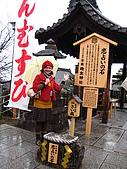 2010 0131-0207 京都:照片 030