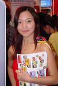 資訊展-Show Girl:資訊展05
