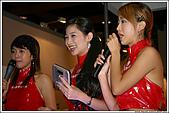 旅遊及音響展:23335657.sIMG_2715