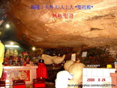 kuo0803:2012天外天聖祖殿.jpg