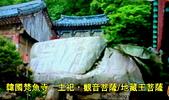 風景:照片20121030 238