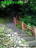 風景:照片20121030 靈山聖地*五峰旗瀑布*