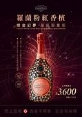 2018 Leroy 薄酒萊 預購:S__39936035.jpg