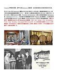 2018 Leroy 薄酒萊 預購:Produttori del Barbaresco  特價 .2.jpg