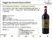 2018 Leroy 薄酒萊 預購:valiano chianti classico .jpg