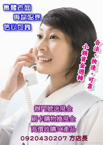 方店長1.jpg - new