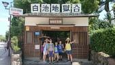 新竹公園:106824日本day2小姨拍_170912_0061.jpg