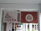 台南司法博物館:P_20190718_165840_vHDR_Auto.jpg