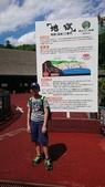 新竹公園:106824日本day2小姨拍_170912_0054.jpg