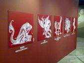 高雄兒童美術館:20110515700.jpg