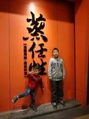 新竹公園:63548.jpg