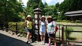新竹公園:106824日本day2小姨拍_170912_0064.jpg