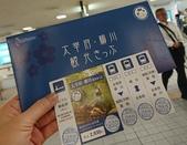 新竹公園:106825日本day3二姨-柳川_170915_0093.jpg