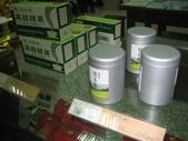 台灣紅茶公司:IMG_2431.JPG